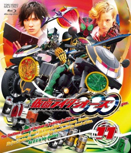 仮面ライダーOOO(オーズ)VOL.11【Blu-ray】