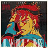 ジョジョの奇妙な冒険 The anthology songs 1 / 富永TOMMY弘明