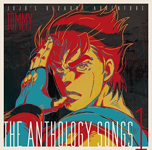 ジョジョの奇妙な冒険 The anthology songs 1 / 富永TOMMY弘明の詳細を見る