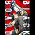 BLACK BOARD 2巻 (デジタル版ガンガンコミックス)