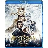 スノーホワイト-氷の王国- [Blu-ray]