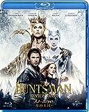 スノーホワイト-氷の王国-[Blu-ray/ブルーレイ]