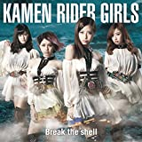 Scarlet Savage♪KAMEN RIDER GIRLSのジャケット