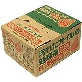 エーモン ポイパック(廃油処理箱) 2.5L