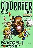 COURRiER Japon (クーリエ ジャポン) 2006年 6/15号