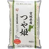 【精米】 アイリスオーヤマ 宮城県産 つや姫 低温製法米 9kg 令和2年産