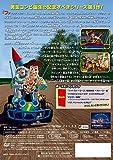 トイ・ストーリー スペシャル・エディション (期間限定) [DVD] 画像