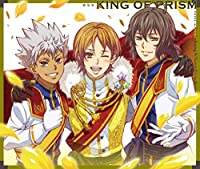 【Amazon.co.jp限定】劇場版KING OF PRISM -PRIDE the HERO-Song&Soundtrack(メーカー特典:ジャケ...