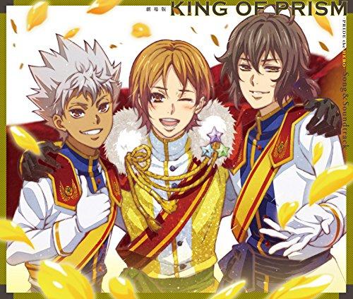 劇場版KING OF PRISM -PRIDE the HERO-Song&Soundtrack CD