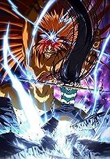 アニメ「うしおととら」Blu-ray&CD完全BOXが12月リリース