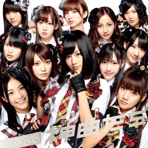 AKB48「ヘビーローテーション」の動画再生回数ランキングと歌詞情報特集♪の画像