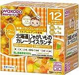 栄養マルシェ 北海道じゃがいものカレーライスランチ×3個