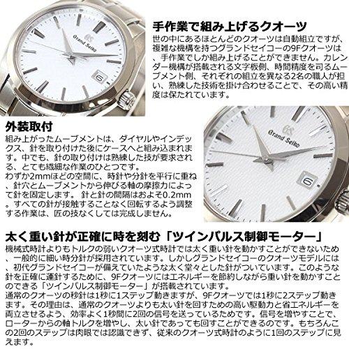sale retailer d73d4 09431 グランドセイコー]GRAND SEIKO 腕時計 メンズ SBGX267|日本商品 ...