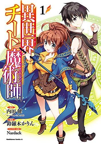 Manga-Wünsche an Carlsen! [Archiv] - Seite 99 - Comicforum
