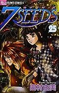 7SEEDS 25 (フラワーコミックスアルファ)