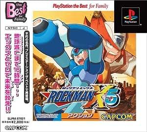 ロックマンX5 PlayStation the Best for Family