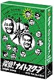 探偵!ナイトスクープ Vol.3&4 BOX [DVD]