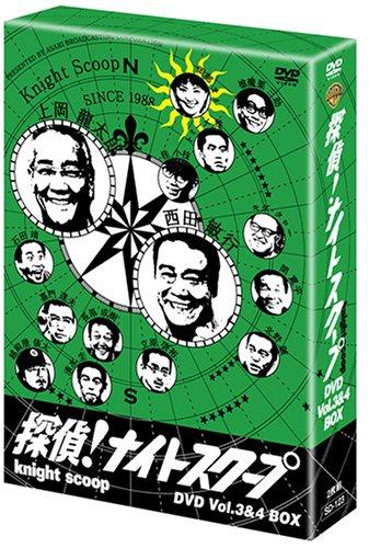 探偵!ナイトスクープ Vol.34 BOX [・・・