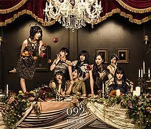 【Amazonn.co.jp限定】092(TYPE-C)(2CD+2DVD)【特典:Amazon.co.jpオリジナル生写真付】