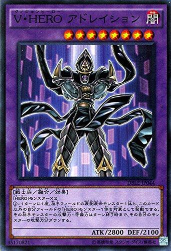 遊戯王 V・HERO アドレイション(ノーマルパラレル) ディメンションボックス リミテッドエディション(DBLE) シングルカードDBLE-JP044-NP