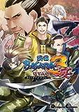 戦国BASARA 3宴コミックアンソロジー (電撃コミックス EX)