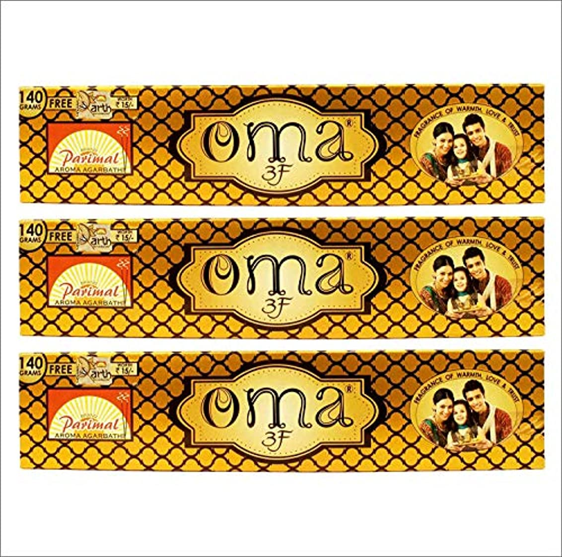 指定する世紀笑Parimal OMA 3F Incense Sticks