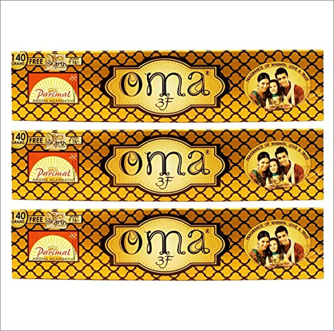 空洞衰えるキャビンParimal OMA 3F Incense Sticks