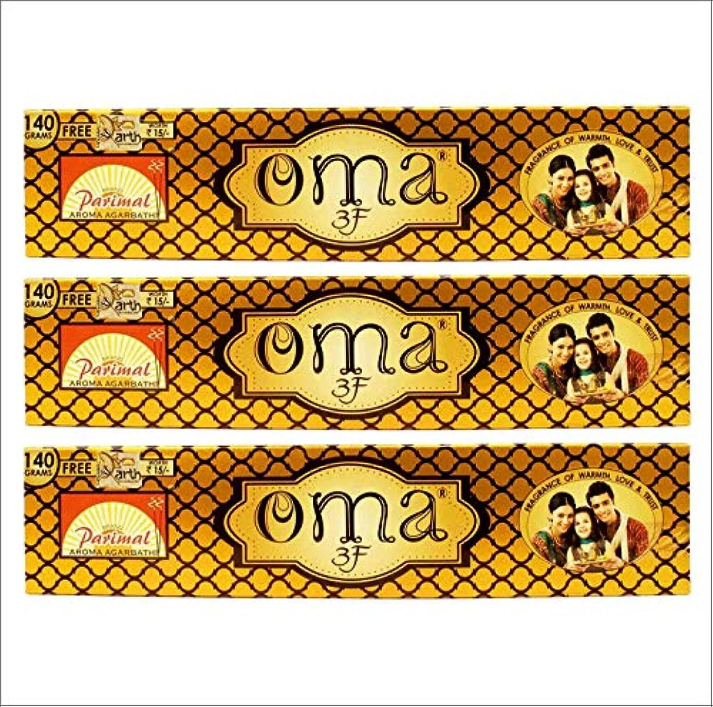 句テセウス候補者Parimal OMA 3F Incense Sticks
