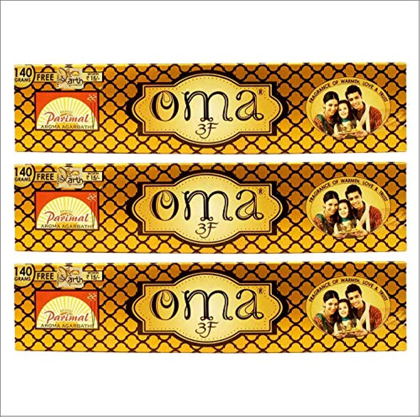 靴下子供達生き残りParimal OMA 3F Incense Sticks