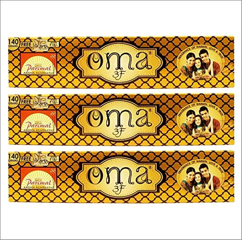 復讐驚いたことにご近所Parimal OMA 3F Incense Sticks
