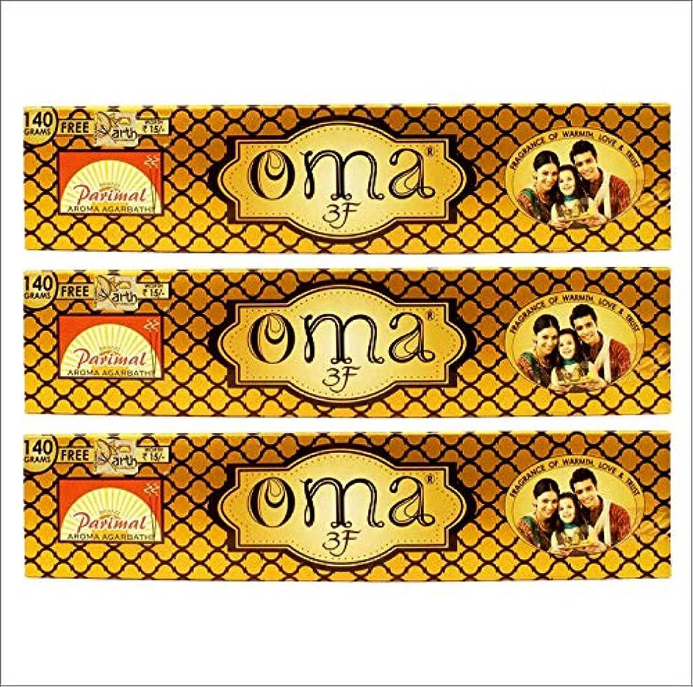 矩形ありがたいあいまいなParimal OMA 3F Incense Sticks
