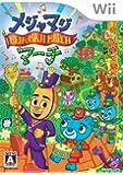 メジャマジ・マーチ - Wii