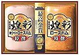 丸大ハム 煌彩 MSR-40 5年連続モンドセレクション最高金賞