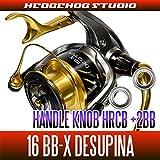 【HEDGEHOG STUDIO/ヘッジホッグスタジオ】 16デスピナ用 ハンドルノブ2BB仕様チューニングキット (+2BB) 【HRCB防錆ベアリング】
