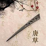 天然木 かんざし 黒壇 一本簪 シンプル 木製 一本 髪飾り 和装 (唐草)