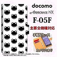 手帳型 ケース F-05F スマホ カバー ARROWS NX アローズ カエル・かえる (G) nk-004s-f05f-dr167