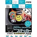 【Amazon.co.jp限定】 エーワン 手作りステッカー はがせるタイプ 28874タイプ 5セットパック