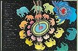 絵とき ゾウの時間とネズミの時間 (たくさんのふしぎ傑作集) 画像