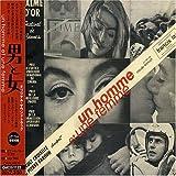 男と女 オリジナル・サウンドトラック 画像