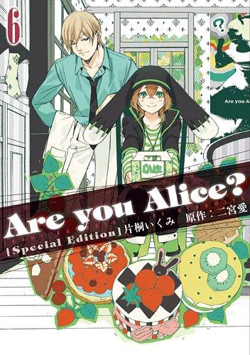 Are you Alice? 6巻 限定版 (IDコミックス ZERO-SUMコミックス)の詳細を見る