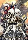モンスターハンター EPISODE~ novel.5<モンスターハンター EPISODE~ novel> (ファミ通文庫)