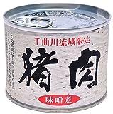 千曲川流域限定 猪肉味噌煮 220g