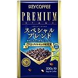 キーコーヒー VP プレミアムステージ スペシャルブレンド 粉 200g×3個