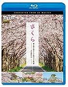 さくら 春を彩る 華やかな桜のある風景 [Blu-ray Disc]