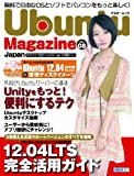 Ubuntu Magazine Japan vol.08 (アスキームック)