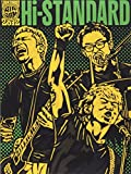 Live at TOHOKU AIR JAM 2012[DVD]