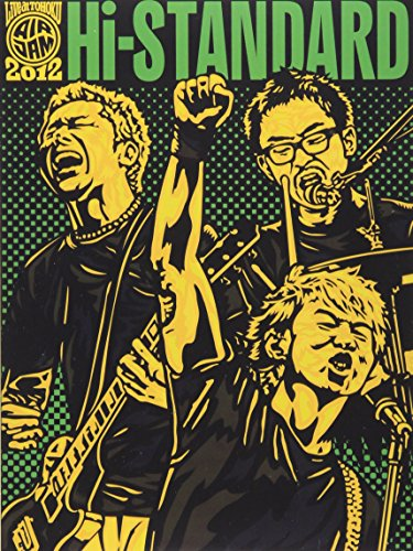 Live at TOHOKU AIR JAM 2012 [DVD]の詳細を見る