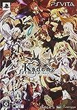 カデンツァ フェルマータ アコルト:フォルテシモ (限定版) (カデンツァ オーディオコレクション CD、 ペーパーオープナー、コスチュームチェンジプロダクトコード 同梱) - PSVita