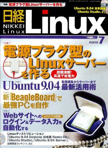 日経 Linux (リナックス) 2009年 07月号 [雑誌]の詳細を見る