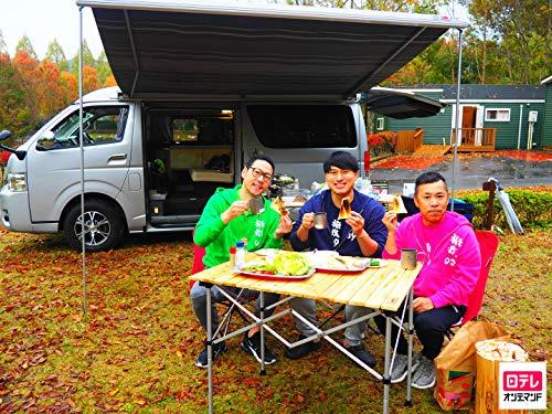 「静岡・伊豆でオートキャンプの旅」最終話